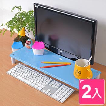 【方陣收納MatrixBox】高質烤漆金屬桌上螢幕架/鍵盤架RET-125(藍色2入)