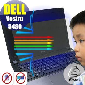 【EZstick】DELL Vostro 5480 筆電專用 防藍光護眼 鏡面螢幕貼 靜電吸附 (鏡面螢幕貼)
