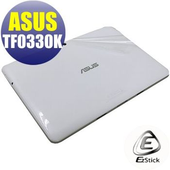 【EZstick】ASUS TF0330K K01B 平板專用 二代透氣機身保護膜 (DIY包膜)