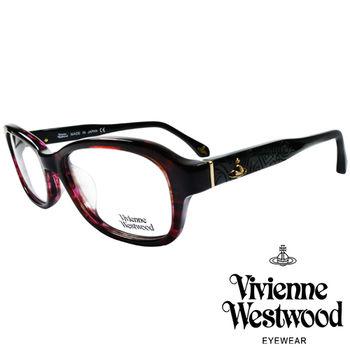 Vivienne Westwood 英國薇薇安魏斯伍德搖滾線條壓紋光學眼鏡(紅琥珀)VW31803