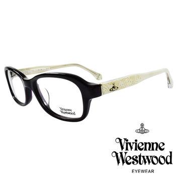 Vivienne Westwood 英國薇薇安魏斯伍德搖滾線條壓紋光學眼鏡(黑+白)VW31802