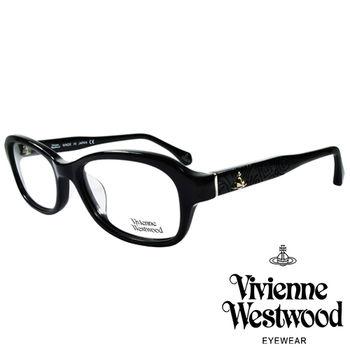 Vivienne Westwood 英國薇薇安魏斯伍德搖滾線條壓紋光學眼鏡(黑)VW31801