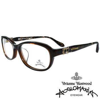 Vivienne Westwood 英國Anglomania復古華麗大理石紋面光學眼鏡(低調咖)AN28604