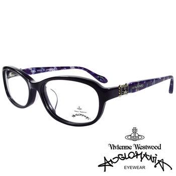 Vivienne Westwood 英國Anglomania復古華麗大理石紋面光學眼鏡(葡萄紫)AN28603