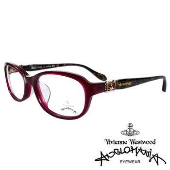 Vivienne Westwood 英國Anglomania復古華麗大理石紋面光學眼鏡(魅力紅)AN28602