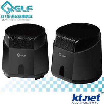 KTNET Q生活二件式 USB低音喇叭