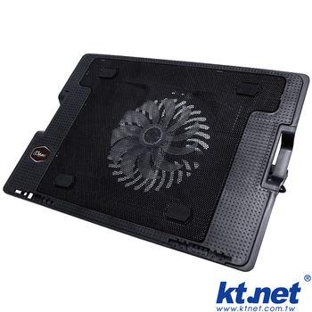 【KTNET】五段升降式筆記型電腦散熱底座 S607
