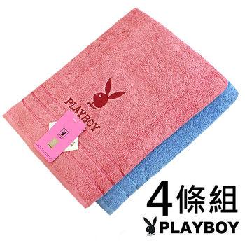 【PLAYBOY】刺繡緞帶大浴巾+刺繡緞條毛巾(4條組)