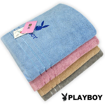 PLAYBOY刺繡緞帶純棉大浴巾(#PY03)