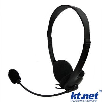 ktnet 頭戴式耳機麥克風 黑色(KTSEP213BK)