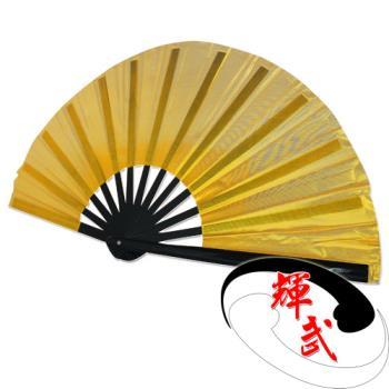 【輝武】武術用品-全竹骨素面太極功夫金蔥扇(1把)
