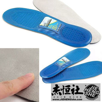 JHS杰恆社鞋墊款59舒適女款二對0.5cm全墊矽膠保健健康運動鞋墊籃球羽毛球鞋墊