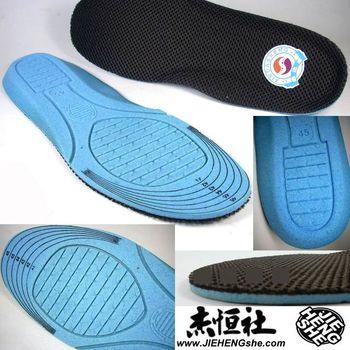 JHS杰恆社鞋墊款99舒適男對二碼414243444546竹炭面料EVA除臭減震按摩吸汗透氣運動鞋墊可裁剪