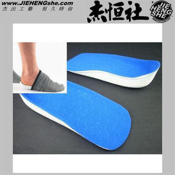 JHS杰恆社鞋墊款54增高穿在襪子裏的隱形增高鞋墊二公分二對