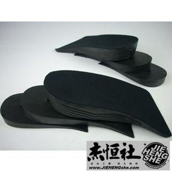 JHS杰恆社鞋墊款53增高可調節高度三層半墊二對