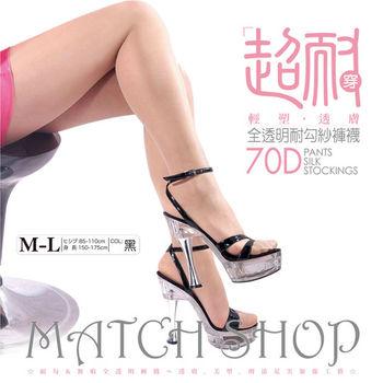 【AILIMI】台灣製120D耐勾透明彈性絲褲襪(12雙組)