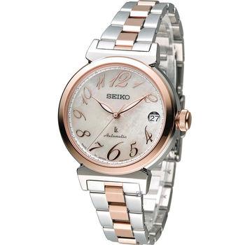 精工 SEIKO LUKIA 花漾時光機械腕錶 4R35-00J0KS SRP872J1 雙色