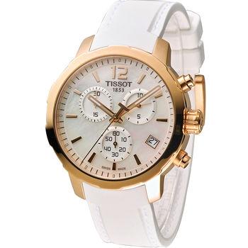 TISSOT T-SPORT 天梭飆速計時腕錶 T0954173711700 玫瑰金色x白色