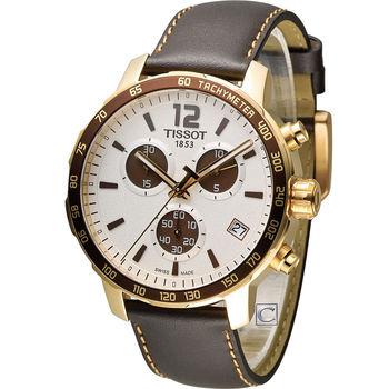 TISSOT T-SPORT 天梭飆速計時腕錶 T0954173603701  咖啡色x玫瑰金色