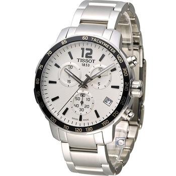 TISSOT T-SPORT 天梭飆速計時腕錶 T0954171103700