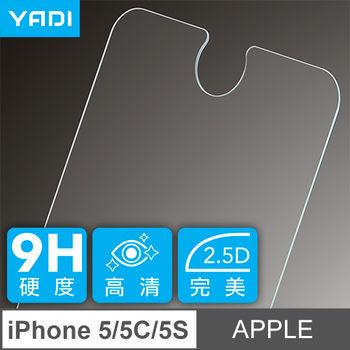 YADI iPhone 5/5C/5S 鋼化玻璃弧邊保護貼