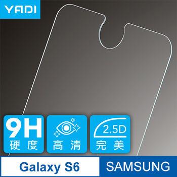 YADI Samsung Galaxy S6 5.吋 鋼化玻璃弧邊保護貼