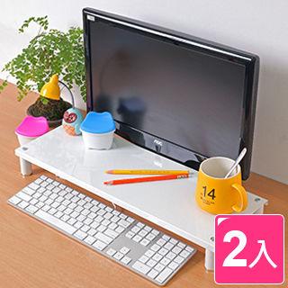 【方陣收納MatrixBox】高質烤漆金屬桌上螢幕架/鍵盤架RET-125(白色2入)