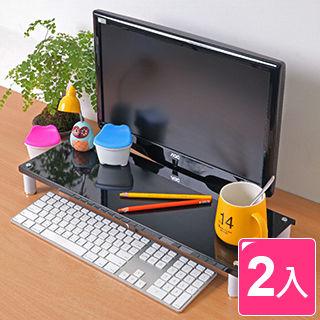 【方陣收納MatrixBox】高質烤漆金屬桌上螢幕架/鍵盤架RET-125(黑色2入)