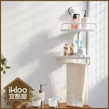 【ikloo宜酷屋】TACO無痕吸盤系列-時尚雙層角落置物架