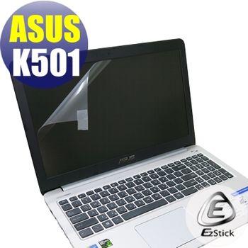【EZstick】ASUS K501 K501LX 專用 靜電式筆電LCD液晶螢幕貼 (霧面螢幕貼)