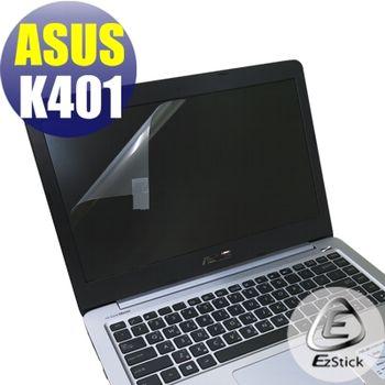 【EZstick】ASUS K401 專用 靜電式筆電LCD液晶螢幕貼 (鏡面螢幕貼)
