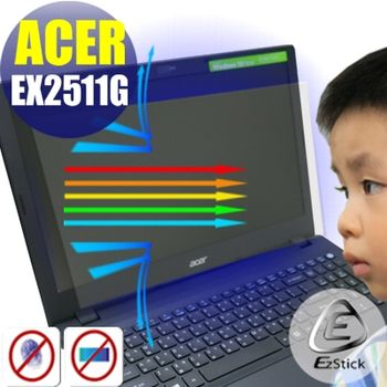 【EZstick】ACER EX2511 G 筆電專用 防藍光護眼 鏡面螢幕貼 靜電吸附 (鏡面螢幕貼)