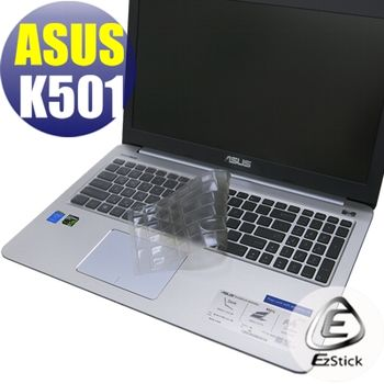 【EZstick】ASUS K501 系列專用 奈米銀抗菌 TPU 鍵盤保護膜