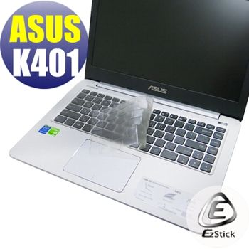 【EZstick】ASUS K401 系列專用 奈米銀抗菌 TPU 鍵盤保護膜