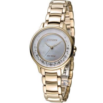 星辰 CITIZEN L系列 光動能璀璨真鑽腕錶 EM0382-51D 金色