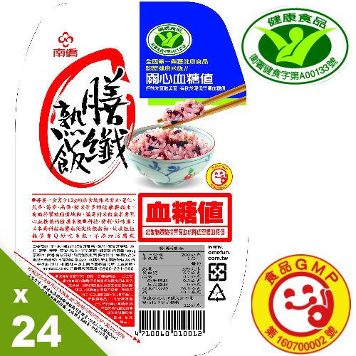 【南僑】健字號 膳纖熟飯200gX24盒入 (衛署健食字第A00133號)