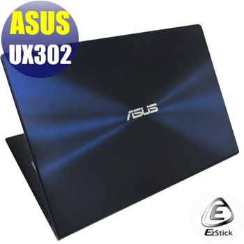 【EZstick】ASUS UX302 系列專用 硬式上蓋機身貼-鏡面防汙(加贈鍵盤週邊貼)