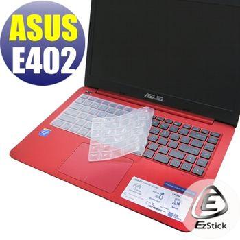 【EZstick】ASUS E402 M 專用 矽膠鍵盤保護膜
