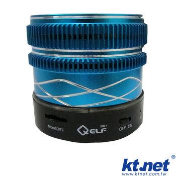 KTNET SB1 藍芽插卡喇叭 藍
