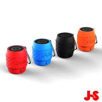 JS 小手雷藍牙NFC喇叭-黑 JY-1005BK