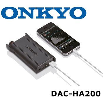 Onkyo DAC-HA200 日本老牌 好音質 USB DAC 隨身耳擴