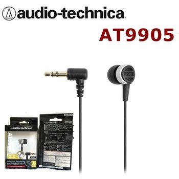 日本鐵三角Audio TechnicaAT9905 手機 電話 行動電話 麥克風 錄音筆 電話錄音麥克風