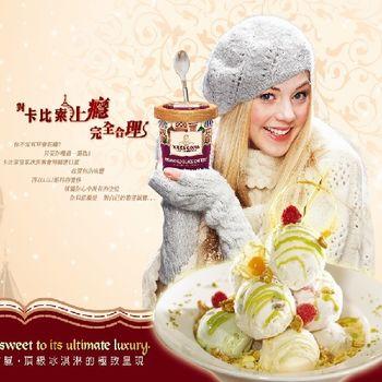 【卡比索】俄羅斯冰淇淋18杯(草莓+夏威夷果仁+牛奶焦糖)
