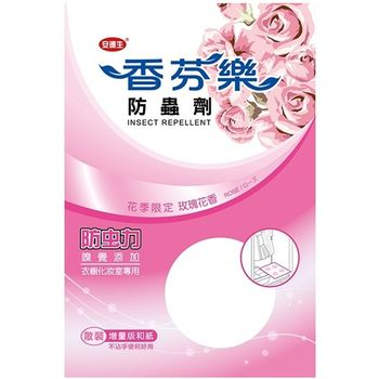 香氛樂防蟲劑270g(玫瑰花香)-6包/組