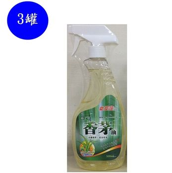 必安住-森之翠香茅油(3入/組)