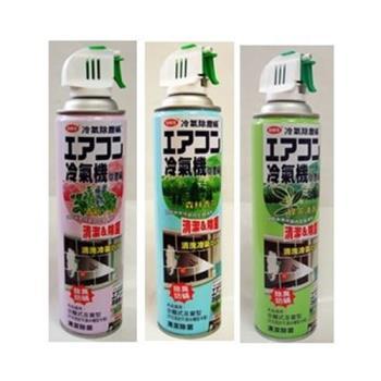 安德生-冷氣機清潔劑-(3入/1組)