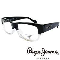 Pepe Jeans 英倫 英國國旗暗花雙色 光學鏡框 #40 黑 #43 透明 #41