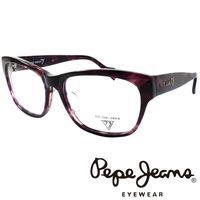 Pepe Jeans 英倫 渲染雲彩低調龐克星型暗花光學鏡框 ^#40 紫 ^#41 PJ