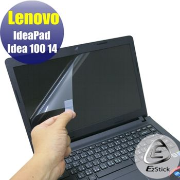 【EZstick】Lenovo IdeaPad Idea 100 14吋 專用 靜電式筆電LCD液晶螢幕貼 (鏡面螢幕貼)