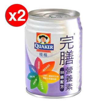【桂格完膳】完膳營養素50鉻配方X2箱(250mlX24入/箱)